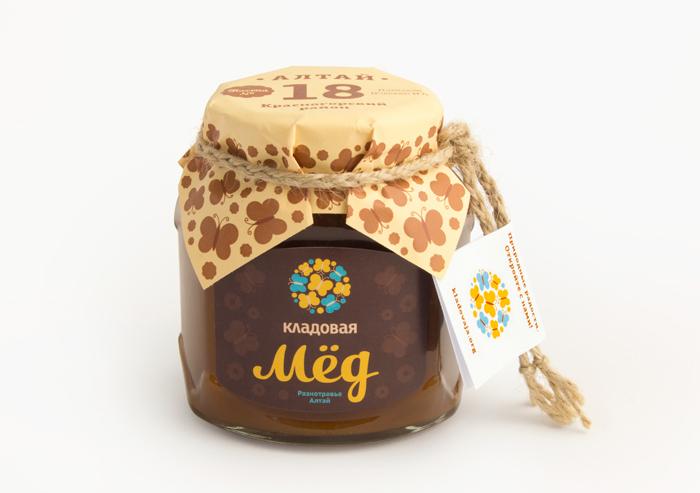 packaging miel pantry honey